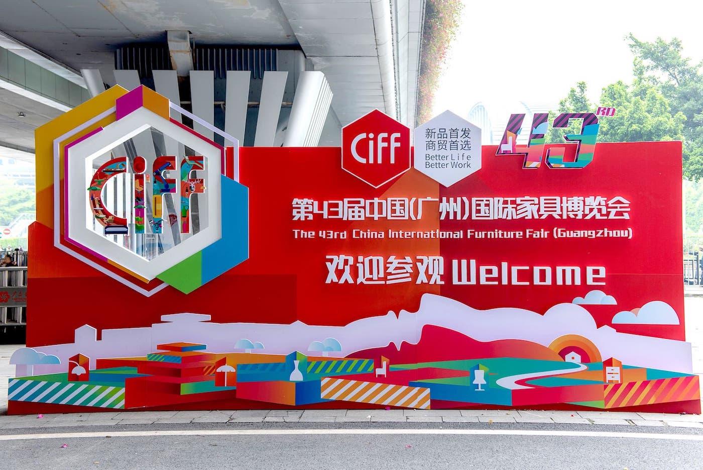 Ciff Guangzhou 2019 registrou quase 300 mil visitantes