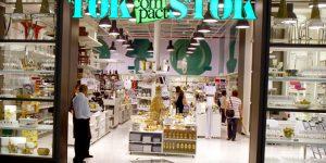 Tok&Stok protocola pedido de IPO