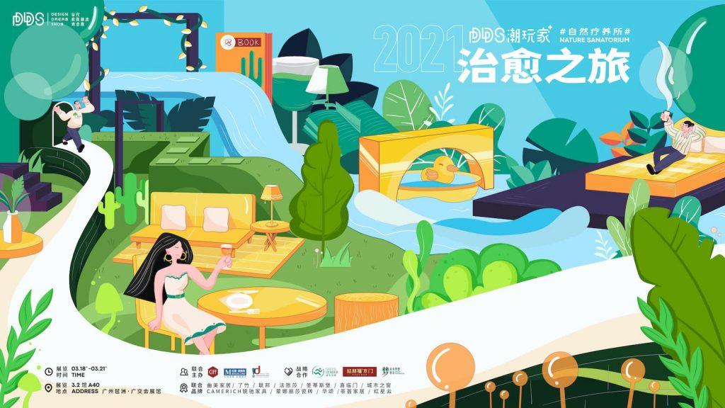 feira chinesa de móveis