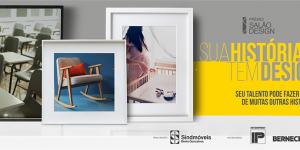 Prêmio Salão Design: campanha e data para inscrições